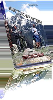 ���� ������� 2008
