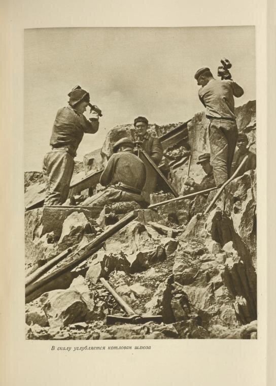 В скалу углубляется котлован шлюза