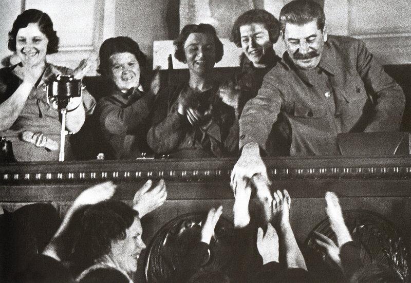 1936 Сталин на совещании жен командиров Шагин.jpg