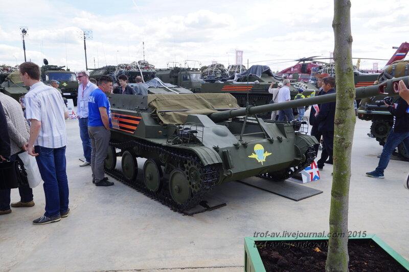 АСУ-57, Форум Армия-2015, парк Патриот