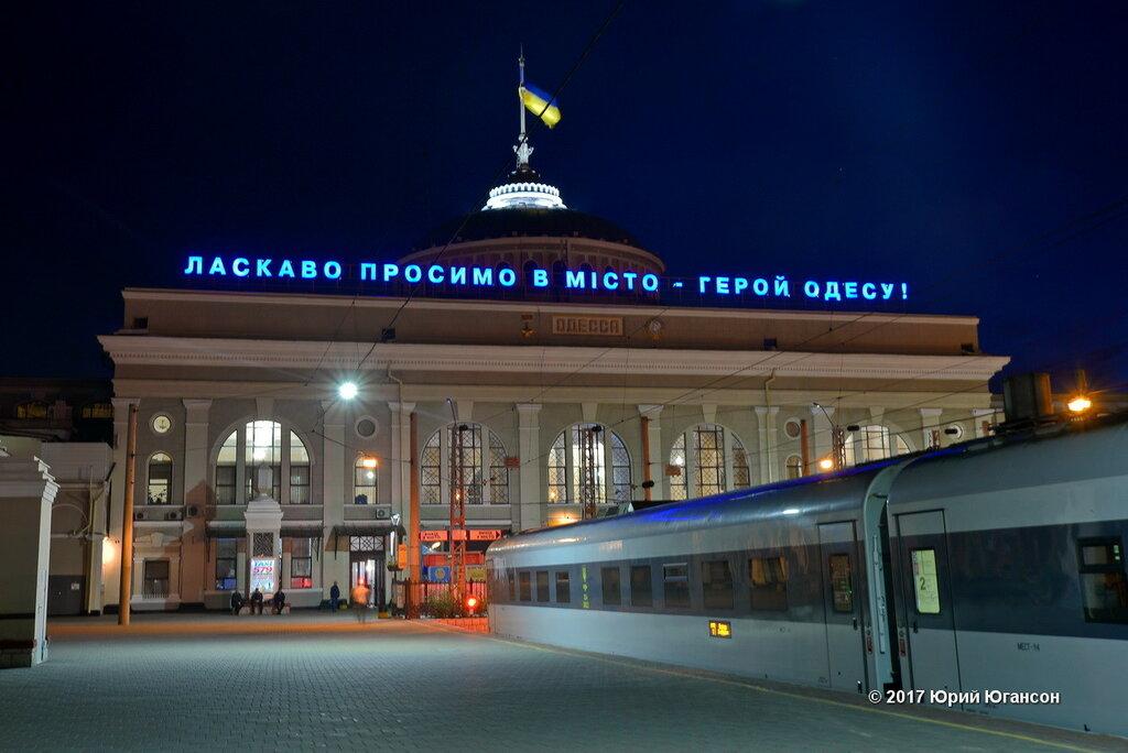 Провести ночь в Одессе. На улице