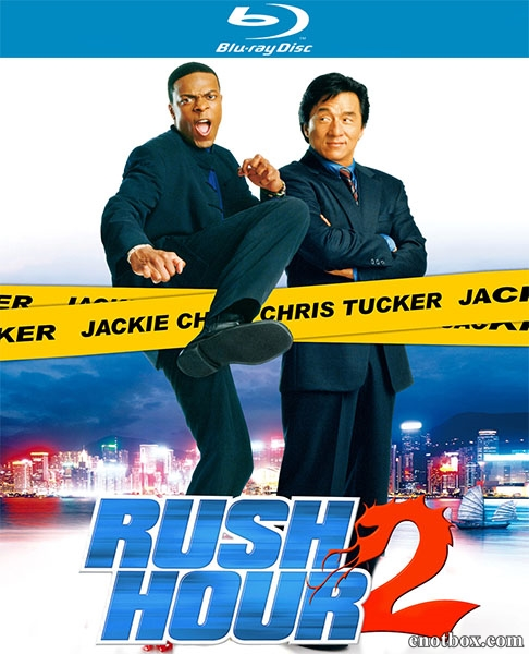Час пик 2 / Rush Hour 2 (2001/BD-Remux/BDRip/HDRip)