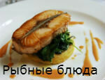 78781923_large_4524271_fish.jpg