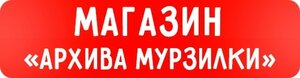 www.murzilka.su