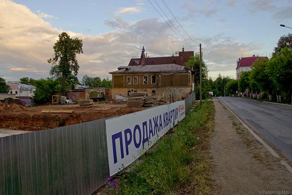 Строительная площадка на ул. Казанская, 24
