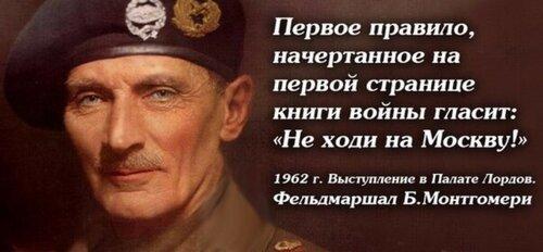 Россия и Запад: Необъявленная война Запада против России будет продолжаться