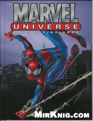 Книга The Marvel Universe Roleplaying Game