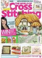 Журнал The World of Cross Stitching №194 (сентябрь), 2012