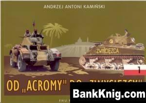 """Книга Od """"Acromy"""" do """"Zwyciezcy"""" vol.1 pdf"""