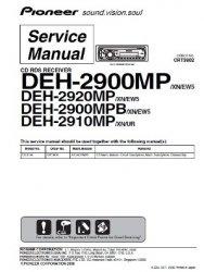 Книга Схема автомагнитолы Pioneer DEH-2900