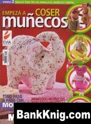 Журнал Munecos №2 2008
