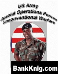 Книга US Army Special Operations Forces Unconventional Warfare