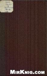 Книга Девятый Всероссийский съезд Советов: Стенографический отчет