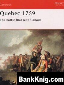 Книга Osprey Campaign №121. Quebec 1759