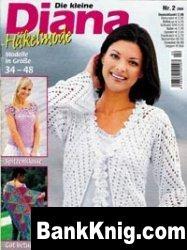 Журнал Die kleine Diana Hakelmode №2 2006