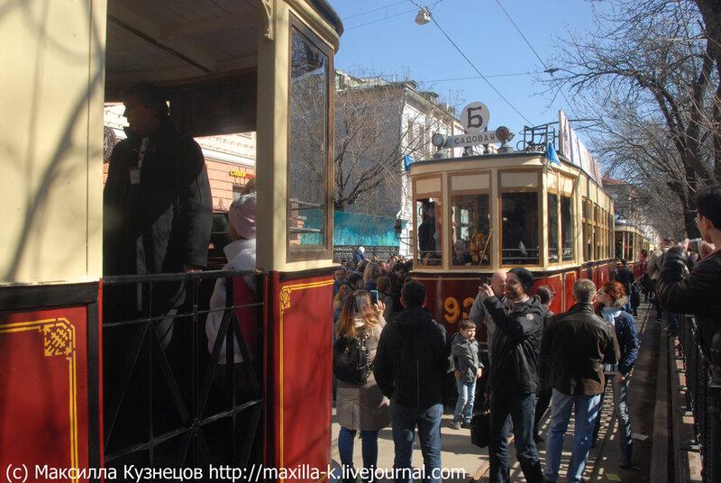 трамвай Б
