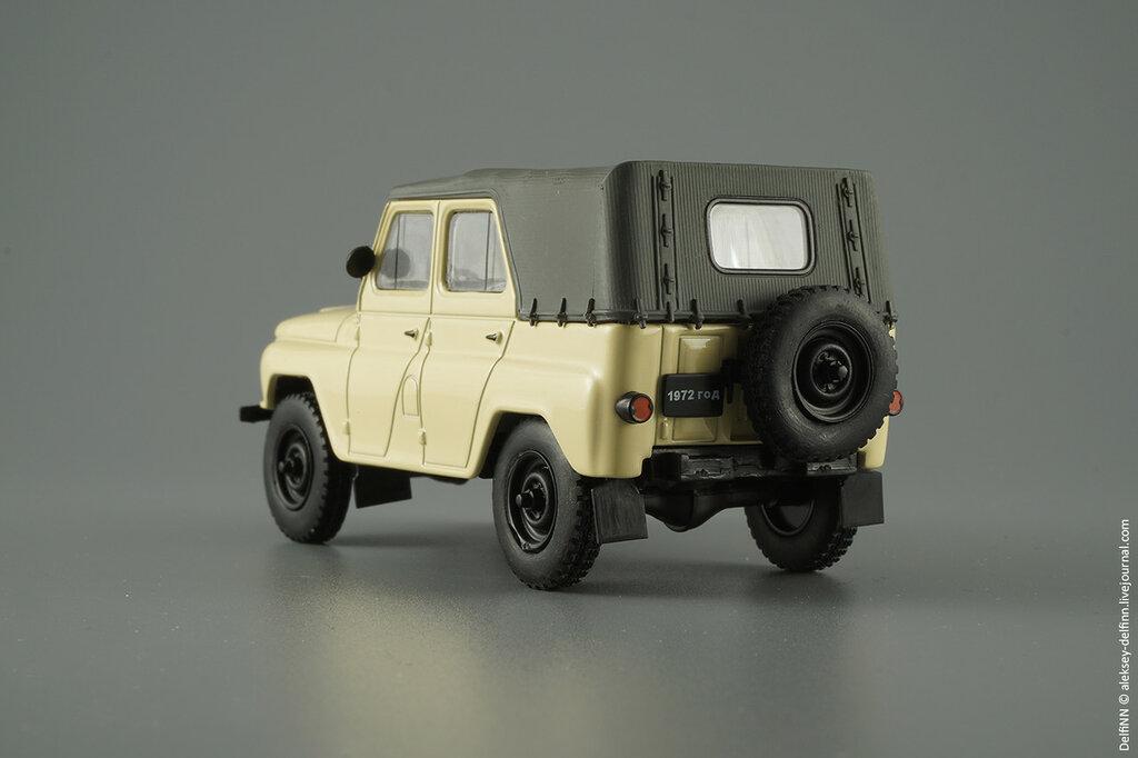 УАЗ-469-03.jpg