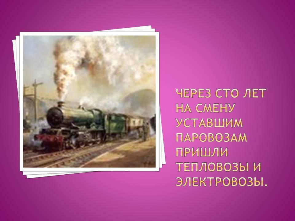 http://img-fotki.yandex.ru/get/3104/84718636.17/0_16f819_c6aeb8ef_orig