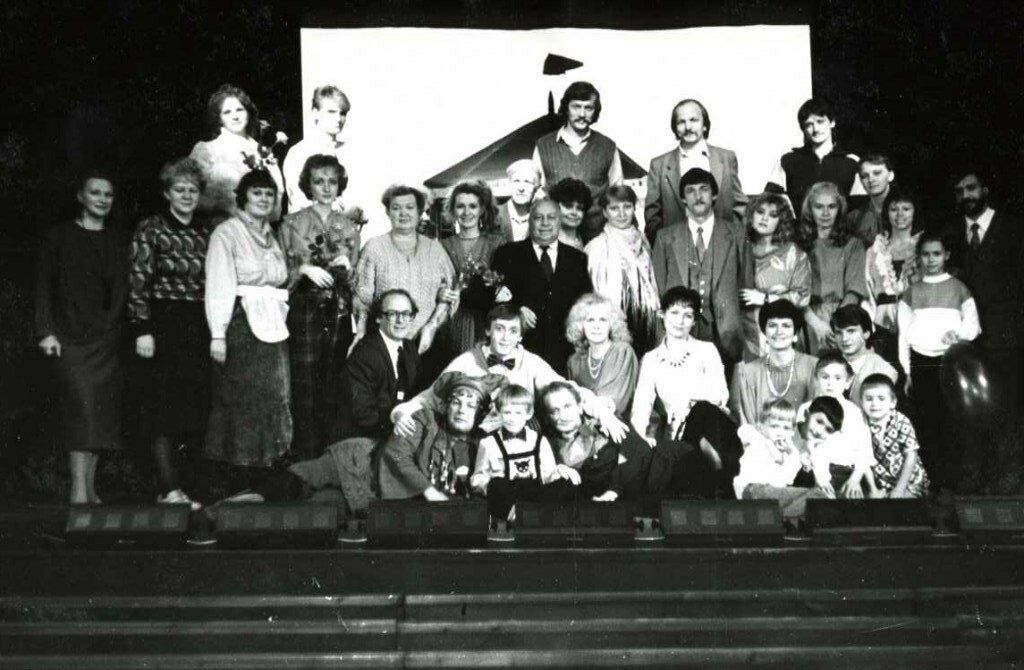 1987. Юбилей театра кукол