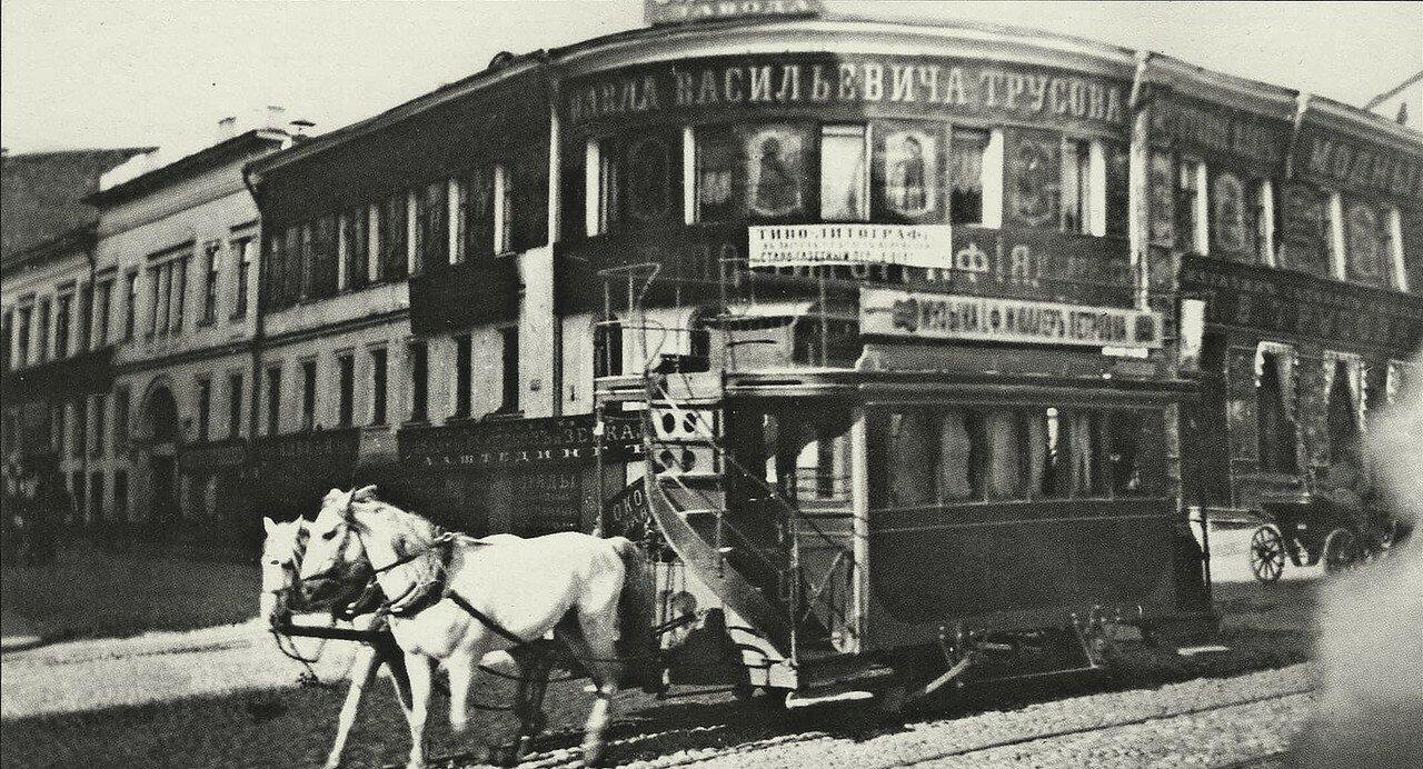 246. Угол Рождественки и Театрального проезда.1900-1904