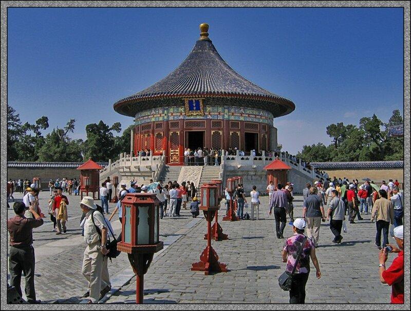 Зал Небесного Свода, Храм Неба, Пекин
