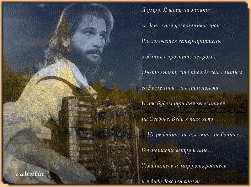 Игорь тальков скачать песню летний дождь