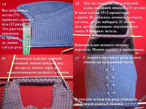 вязание перчаток спицами бесплатно