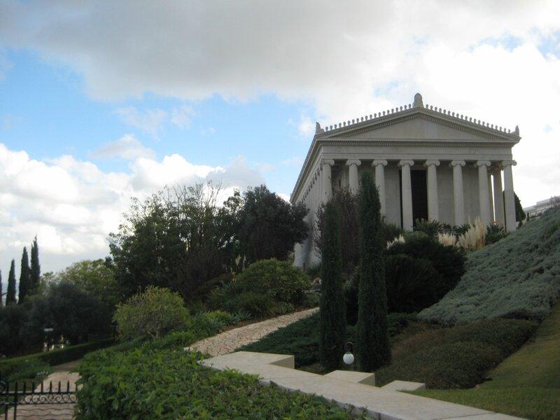 Любовь Лаврова, Путешествие в Израиль, Бахайские сады - здание