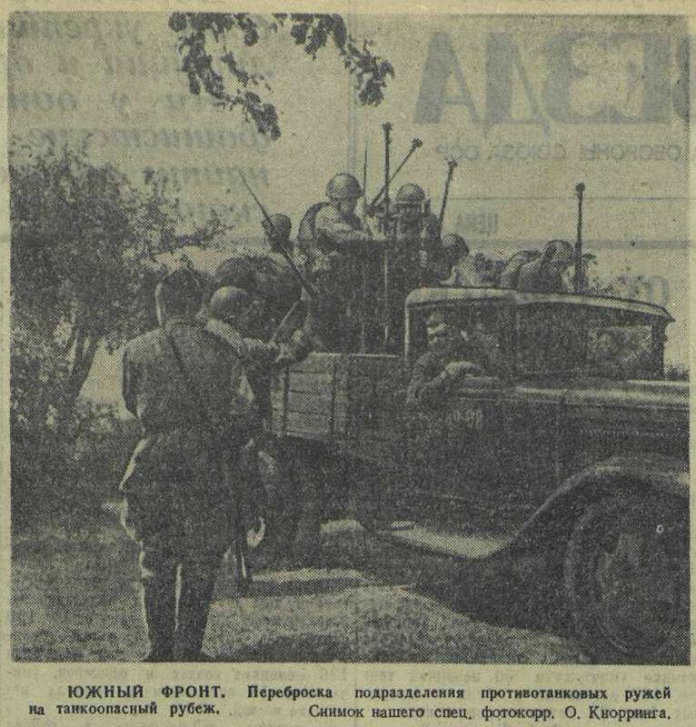 как русские немцев били, потери немцев на Восточном фронте, красноармеец 1941, красноармеец ВОВ, Красная Армия, смерть немецким оккупантам, Красная звезда, 1 июля 1942 года