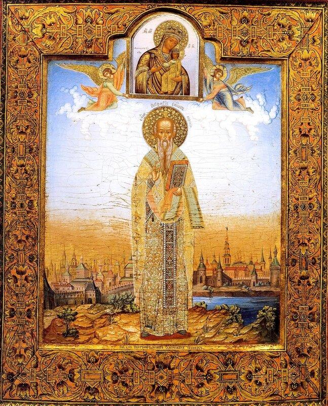 Святитель Порфирий, Архиепископ Газский, и Межетская икона Божией Матери. Иконописец Осип Семёнович Чириков.