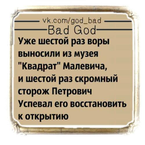 Квадрат Перовича