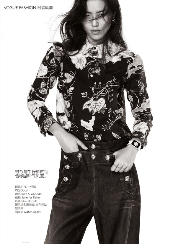 Лю Вэнь (Liu Wen) в журнале Vogue China