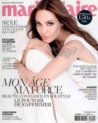 Marie Claire France - Février 2015