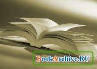 Книга Каллиграфия (15 книг)