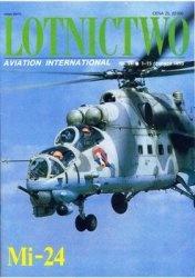 Журнал Lotnictwo Aviation International 1993-11