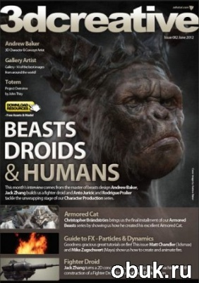 Журнал 3Dcreative – June 2012 (Issue 82)
