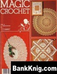 Журнал Magic Crochet №12 1980 jpg  10,13Мб