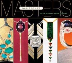 Книга Masters: Gemstones: Major Works by Leading Jewelers