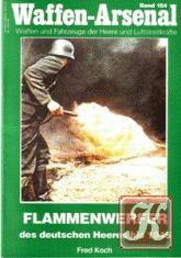 Книга Waffen-Arsenal №154. Flammenwerfer des deutschen Heeres bis 1945