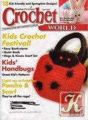 Журнал Crochet world №4 2005