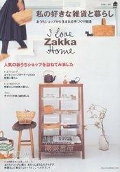 Журнал I Love Zakka Home 2009