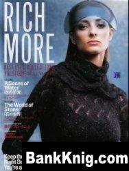 Журнал Rich more №97 Fall Winter 2007-2008