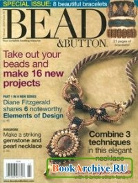 Журнал Bead & Button № 02 2009.