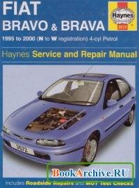 Книга Fiat Bravo Brava 1995-2000 Repair Manual.