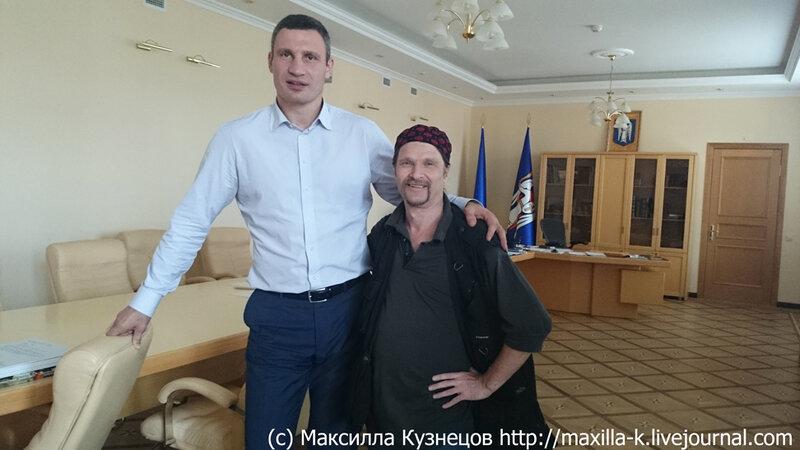 с Кличко