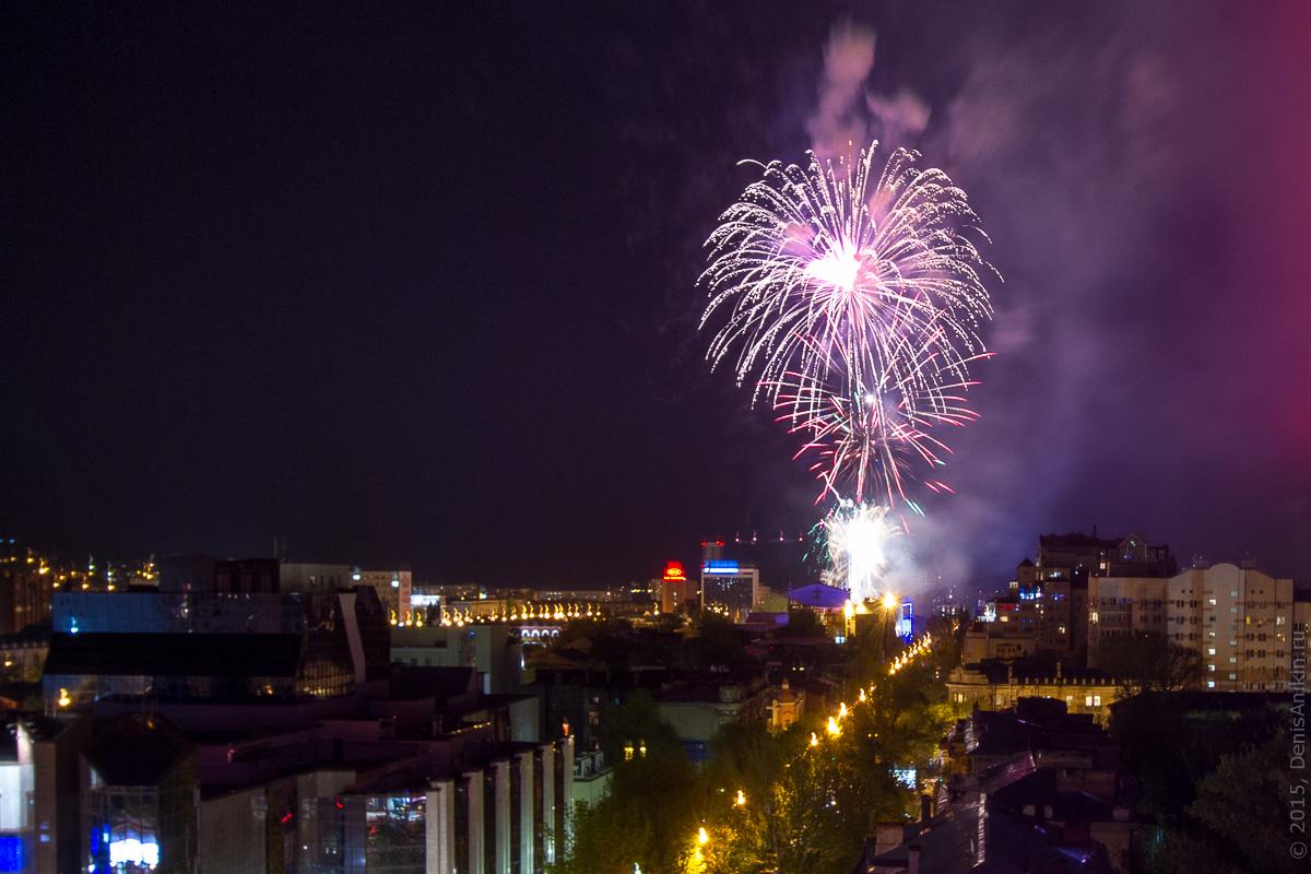 Фейерверк на день Победы, Саратов 9