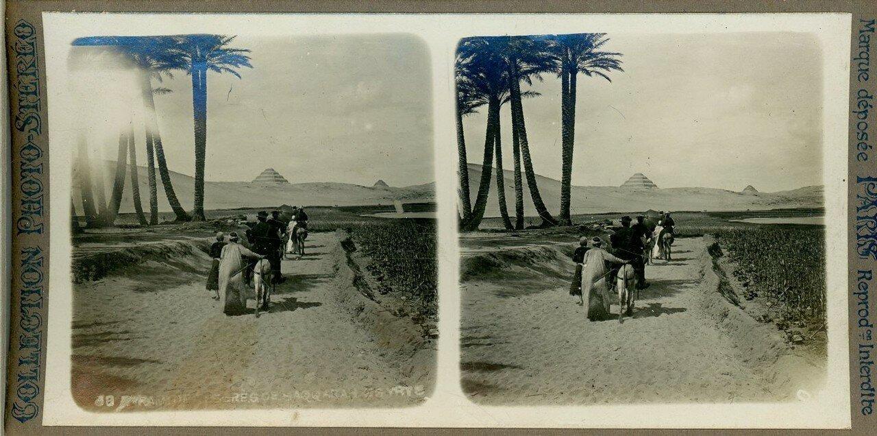Саккара. Ступенчатая пирамида Джосера. 1900-е