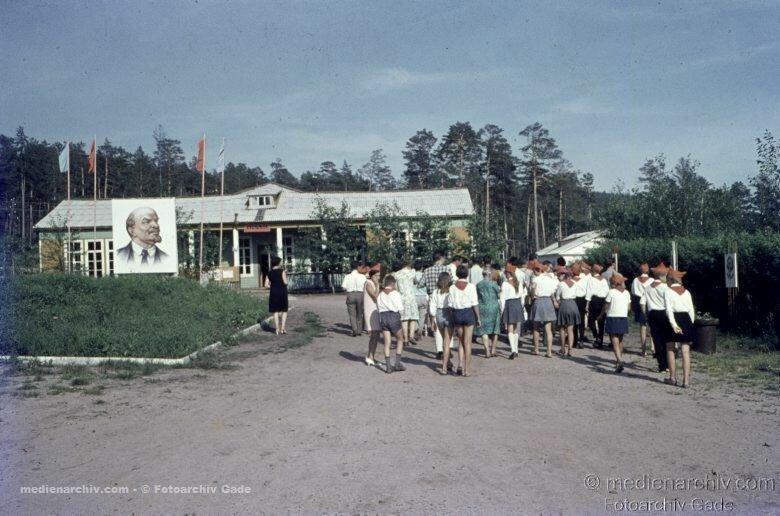 1970.07. В пионерском лагере