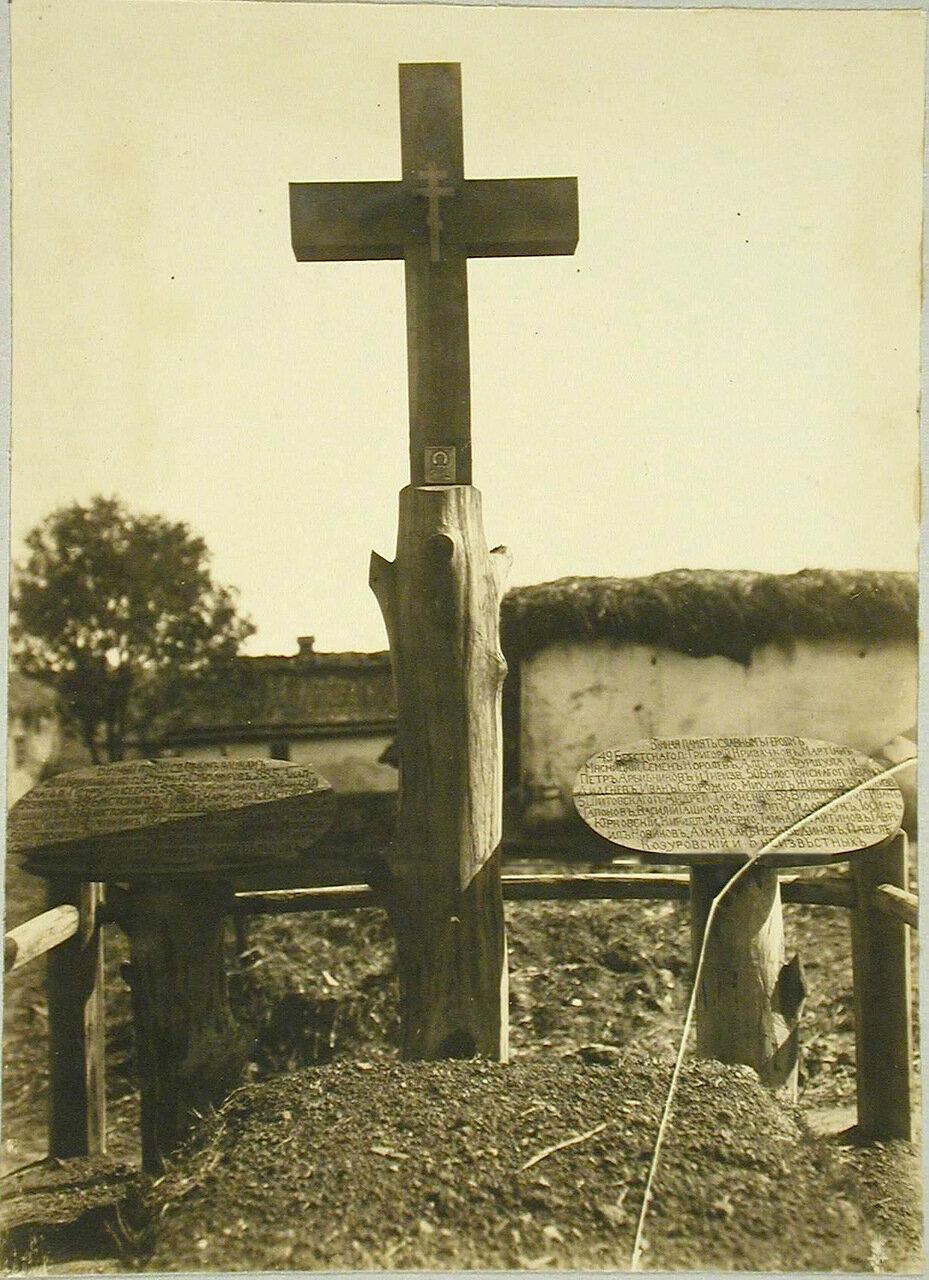21. Вид дубового креста и двух памятных досок с именами павших героев. Галиция, с.Жуковцы