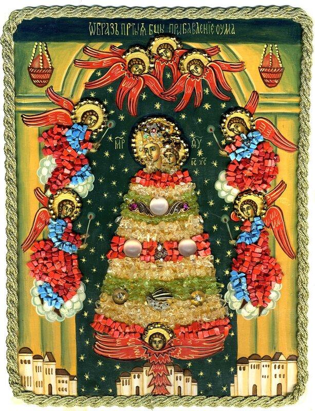 art-diveevo икона Божией Матери Прибавление ума арт богоматерь галерея икона искуство лариса кошмина рукоделие...